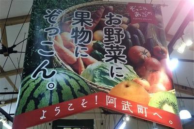 お野菜に、果物にぞっこん.jpg
