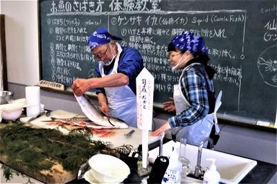 お魚さばき1.jpg