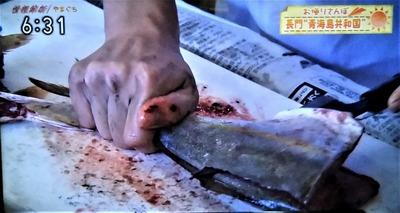 お魚さばき体験5.jpg