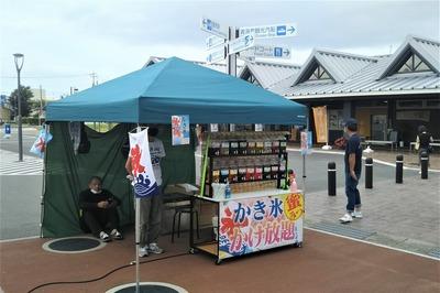 かき氷店.jpg