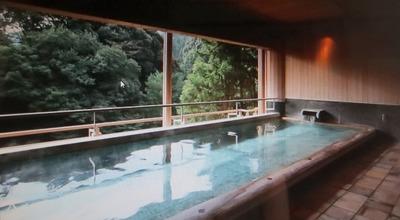 こもれびの湯2.jpg
