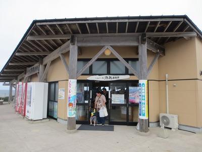 しおかぜの里 角島直売所.jpg
