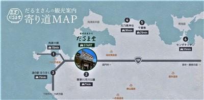 だるま堂map.jpg