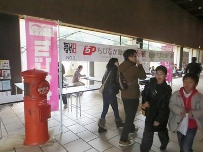 ちびなが郵便局.jpg