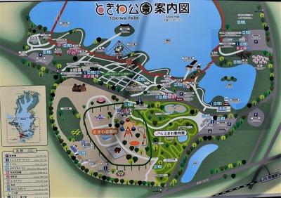 ときわ公園案内図.jpg