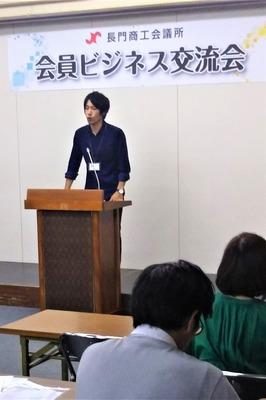 ながとてれび(株)1.jpg