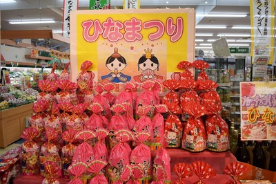 ひな祭り商品.jpg