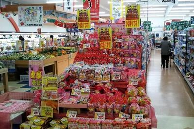 ひな祭り商品売り場.jpg