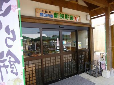 ふるさと野菜市.jpg