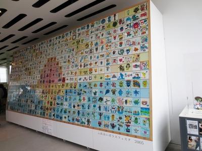 ふれあいガラスフェスタ2005.jpg