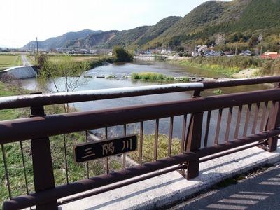 ふれあい橋と三隅川1.jpg