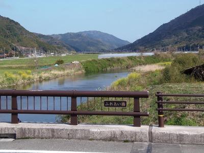ふれあい橋と三隅川2.jpg