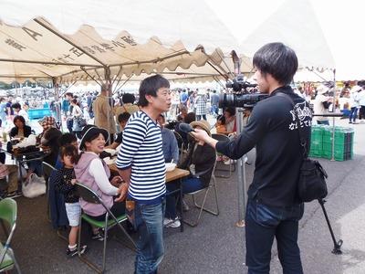 ほっちゃテレビさんのインタビュー.jpg