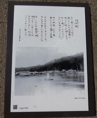まちなかギャラリー大泊港.jpg