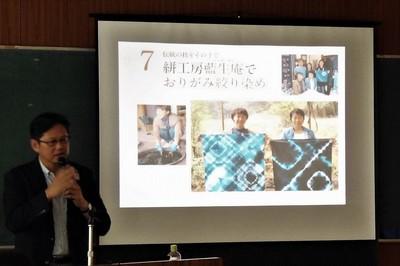 まち旅プログラム7.jpg