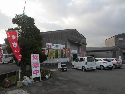 まるごと長門「旬」市場.jpg