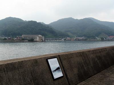 みすゞ まちなかギャラリー・大泊港1.jpg