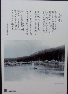 みすゞ まちなかギャラリー・大泊港2.jpg