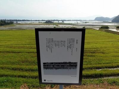 みすゞさんの詩「波の橋立」.jpg