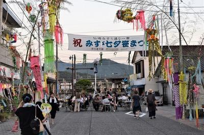 みすゞ七夕笹まつり1.jpg