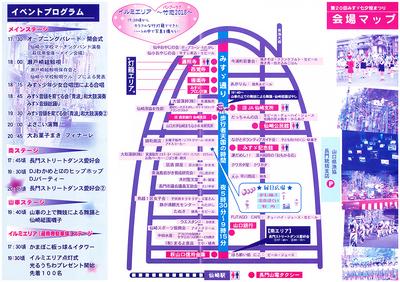 みすゞ七夕笹祭り2.jpg