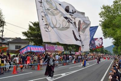 よさこい旗振り演舞1.jpg