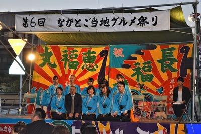 よさこい演舞・山口大学記念撮影.jpg