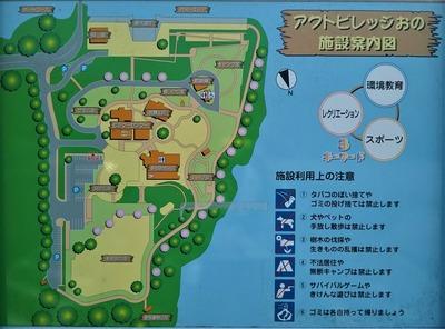 アクトビレッジおの施設案内図.jpg