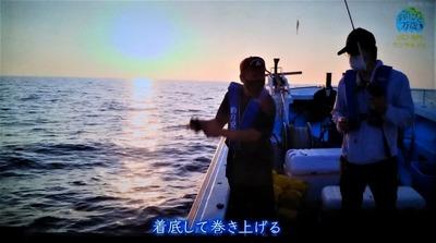 イカ釣り極意1.jpg