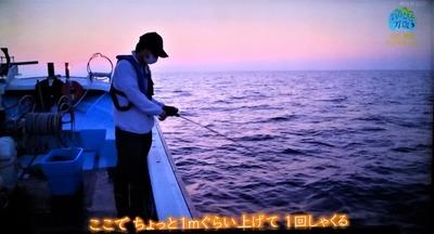 イカ釣り極意2.jpg