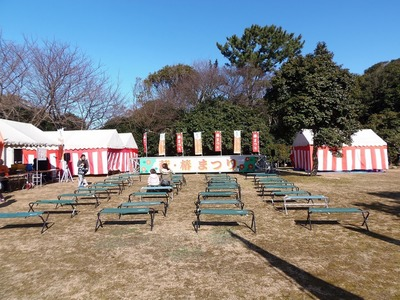 イベント広場.jpg