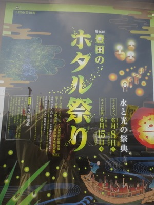 イベント情報3.jpg