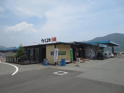 ウミコヤ38.jpg