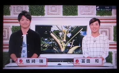 キャスターの楢崎アナと冨田アナ.jpg