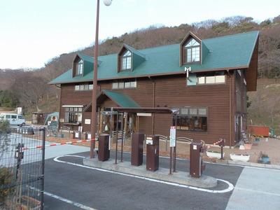 キャンプセンター2.jpg