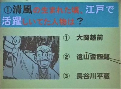 クイズ1-1.jpg