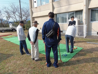 グランドゴルフ1.jpg