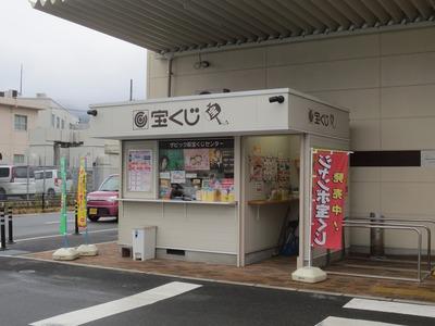 ザ・ビッグ萩宝くじセンター.jpg