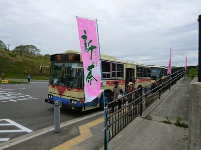 シャトルバス2.jpg