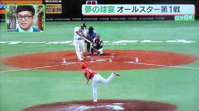 ソフトバンク・長谷川選手1.jpg