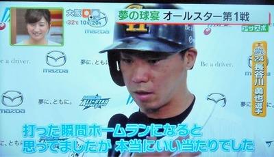 ソフトバンク・長谷川選手3.jpg
