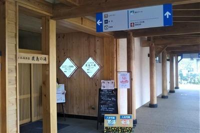ダイニングカフェ846などの入口.jpg