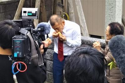 ナツミカンの味は2.jpg