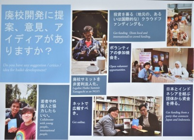 ニアの報告6.jpg