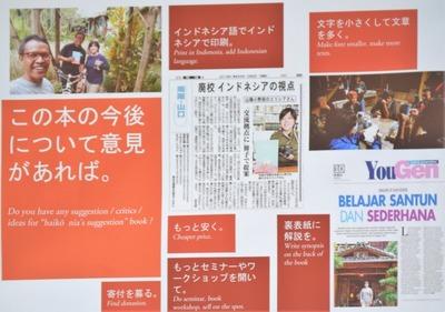 ニアの報告7.jpg