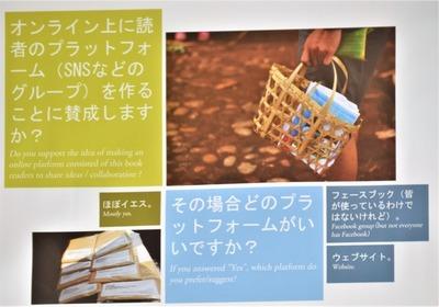 ニアの報告8.jpg