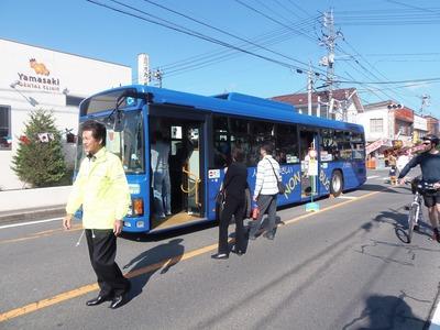 バスの乗り方教室 2.jpg