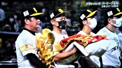 パ・リーグ優勝3.jpg
