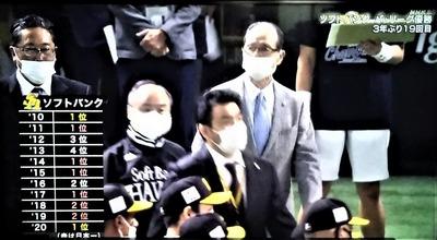 パ・リーグ優勝6.jpg