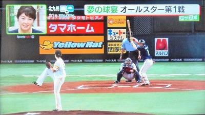 パ・リーグ先発 ソフトバンク・和田投手2.jpg